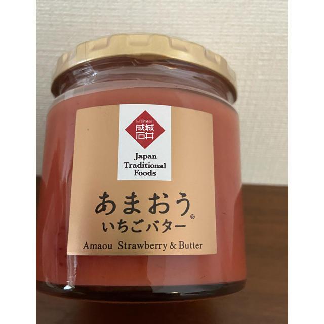 あまおう いちごバター 成城石井 食品/飲料/酒の加工食品(缶詰/瓶詰)の商品写真