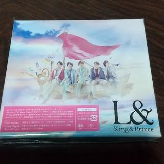 Johnny's - L& 初回限定版B  キンプリ アルバム