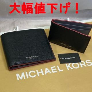 マイケルコース(Michael Kors)の【新作・未使用】マイケルコース メンズ 36H9TCOF2L ブラック 折り財布(折り財布)