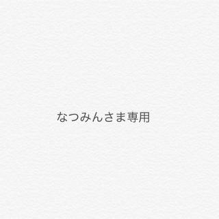 富士通 - 富士通ノートパソコン Note PC PH50/C