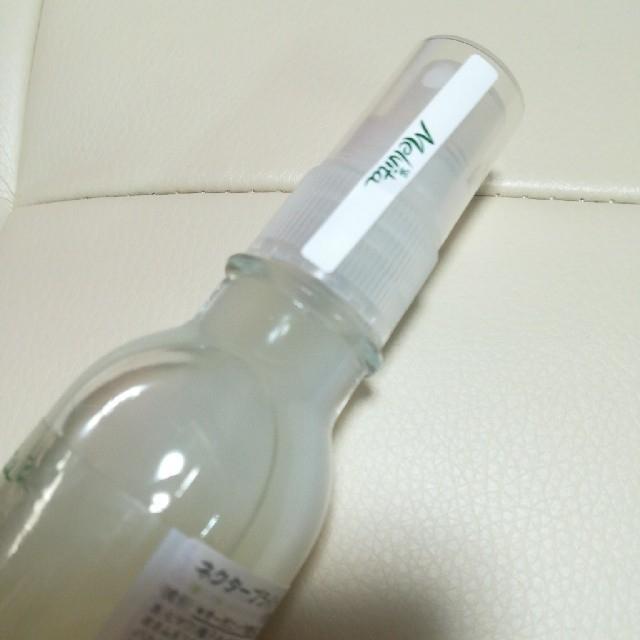 Melvita(メルヴィータ)のメルヴィータ シェイクオイル コスメ/美容のスキンケア/基礎化粧品(美容液)の商品写真