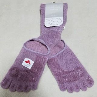 ナイガイ(NAIGAI)のファジーさま。ヨガ.フィットネス靴下(ヨガ)