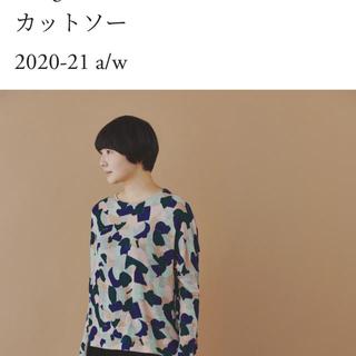 ミナペルホネン(mina perhonen)のミナペルホネン【最新2020AWコレクション】foliage カットソー 38(カットソー(長袖/七分))