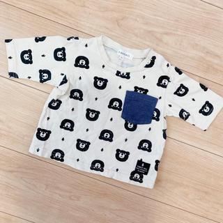 サンカンシオン(3can4on)の3can4on Tシャツ 80(Tシャツ)