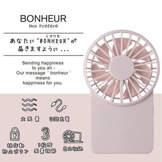 エレコム(ELECOM)の薄型USB扇風機【新品・匿名配送】ハンディ充電式 ピンク(扇風機)
