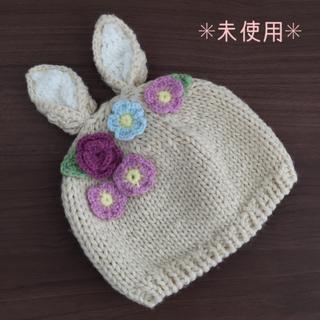 サンカンシオン(3can4on)の花×うさぎニット帽(帽子)