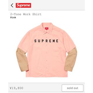 Supreme - Lsize  Supreme  2-Tone Work Shirt