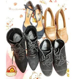 リゾイ(REZOY)の靴 4足セット REZOY  mielcrishunant 神戸レタス(ブーツ)