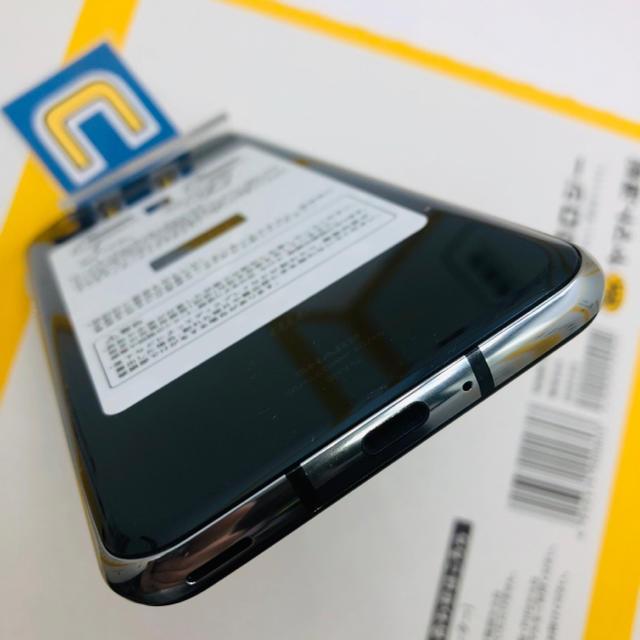 AQUOS(アクオス)の-2-5827中古美品!SIMFREE  AQUOS R2 SHV42  スマホ/家電/カメラのスマートフォン/携帯電話(スマートフォン本体)の商品写真