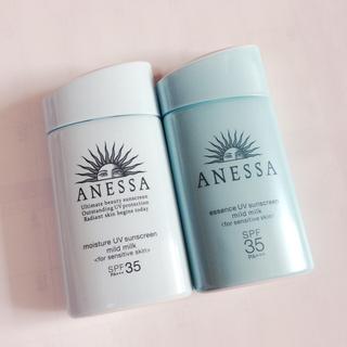 ANESSA - アネッサ モイスチャーUV マイルドミルク a 日焼け止め 60ml 2点 新品