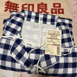 ムジルシリョウヒン(MUJI (無印良品))の送料無料 新品 オーガニックコットン 無印良品 パジャマ S(その他)
