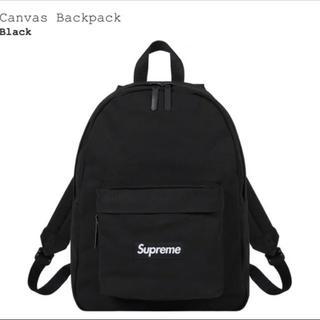 Supreme - supreme canvas backpack シュプリーム バックパック