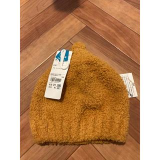 アカチャンホンポ(アカチャンホンポ)の新品 ニット帽 どんぐり帽子(帽子)