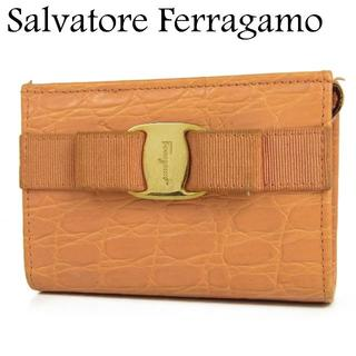 サルヴァトーレフェラガモ(Salvatore Ferragamo)のフェラガモ ヴァラ リボン クロコダイル 型押し レザー コインケース 財布(財布)