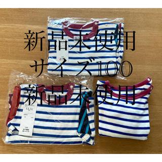ベルメゾン(ベルメゾン)のキッズ 長袖 100  新品未使用 サイズ違いあり ベルメゾン(Tシャツ/カットソー)