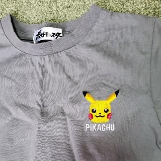 ポケモン - 120 水通しのみ ポケモン Tシャツ