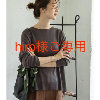 DOORS / URBAN RESEARCH - 新品☆アーバンリサーチ ドアーズ ウールワイドニットプルオーバー