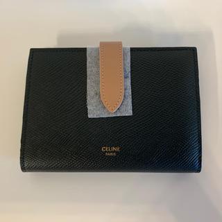 celine - 【新品未使用】セリーヌ CELINE  ストラップ ウォレット バイカラー 財布