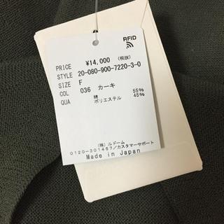 IENA - 2020AW  IENA コットンストレッチコクーンV袖付プルオーバー