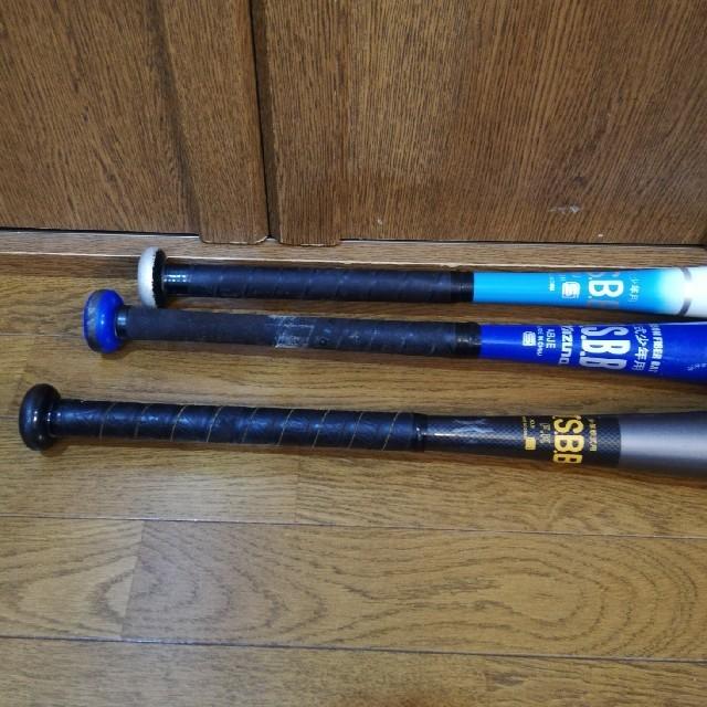 wilson(ウィルソン)のディマリニ 少年軟式野球 バット べクサム 80cm他 3本セット スポーツ/アウトドアの野球(バット)の商品写真