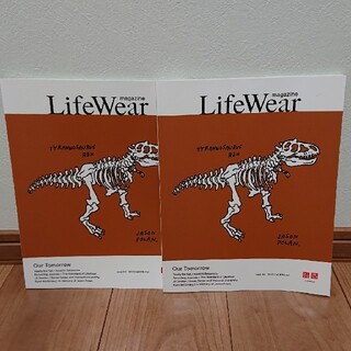 ユニクロ(UNIQLO)のユニクロ UNIQLO LifeWear magazine vol.3 マガジン(ファッション)