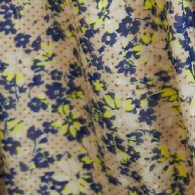 Rope' Picnic(ロペピクニック)のロペピクニック ROPE' PICNIC レディースのスカート(ひざ丈スカート)の商品写真