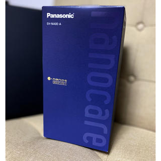 Panasonic - Panasonic ドライヤー 2020年最上位機種