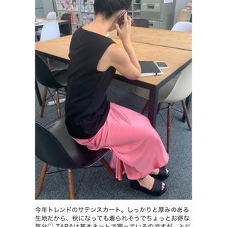 ザラ(ZARA)のほぼ新品ザラZARA今季19秋冬サテンスカートXSピンク(ロングスカート)