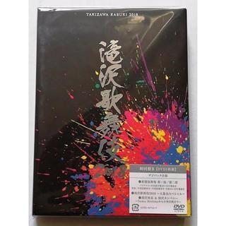 滝沢歌舞伎2018 初回盤B DVD3枚組