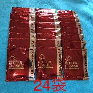 ドリップコーヒー ☆澤井珈琲☆ ビタークラシック「24袋」