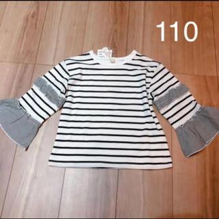 プティマイン(petit main)のアプレレクール 袖フリルボーダー カットソー 長袖(Tシャツ/カットソー)