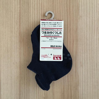 ムジルシリョウヒン(MUJI (無印良品))の無印良品  ベビー  つまみ付くつした一足(靴下/タイツ)