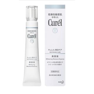 キュレル(Curel)のキュレル乾燥性敏感肌30g ×3本(美容液)