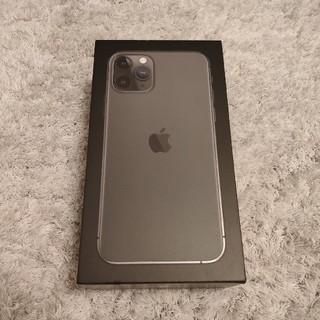 Apple - iPhone11pro(simフリー国内版)256GB