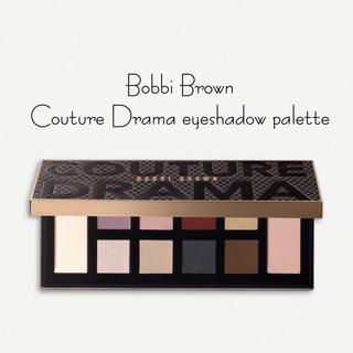 BOBBI BROWN - ボビイブラウン クチュールドラマアイシャドウパレット