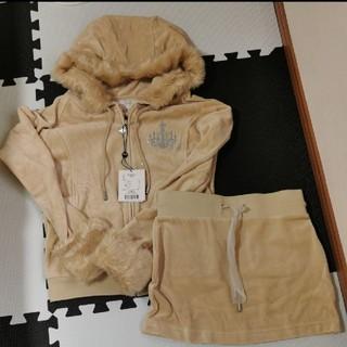 レディー(Rady)のRady スカート セットアップ ファー付き(ルームウェア)