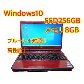 NEC - ☆快適NECノートパソコン win10 メモリ8GB SSD256GB