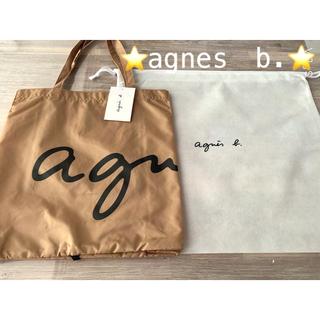 agnes b. - 🌟アニエスべーエコバック🌟
