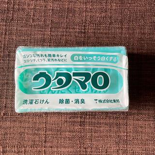 ウタマロ石鹸 1個