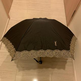 サンローラン(Saint Laurent)のイブサンローラン 日傘 雨傘 兼用(傘)