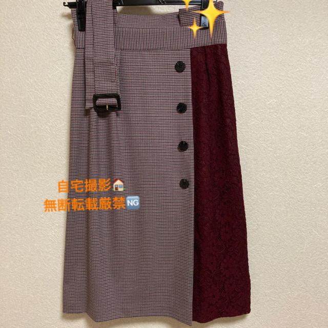 Debut de Fiore(デビュードフィオレ)のデビュードフィオレ✨ レース切替チェックスカート♡ レディースのスカート(ひざ丈スカート)の商品写真