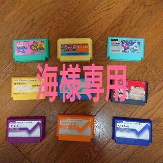 ニンテンドウ(任天堂)のファミコン カセット 初期 バラ売り(家庭用ゲームソフト)