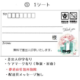 【CARE様専用】ブルーボックス柄 『Part ①』♡ 宛名シール(宛名シール)