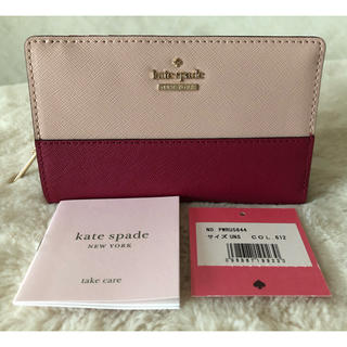 ケイトスペードニューヨーク(kate spade new york)のケイトスペード katespade 財布 二つ折り財布 折り財布 レディース(財布)