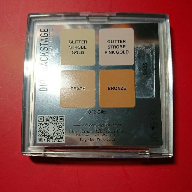 Dior(ディオール)のディオール バックステージ フェイスグロウパレット 002 人気カラー コスメ/美容のベースメイク/化粧品(フェイスカラー)の商品写真