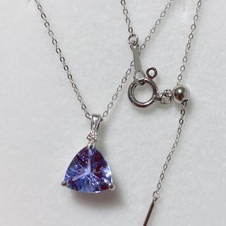 タンザナイト ダイヤモンドネックレス pt900