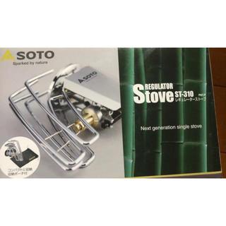 シンフジパートナー(新富士バーナー)のSOTO シングルバーナー ST-310 週末値引き中(ストーブ/コンロ)