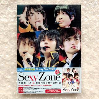 Sexy Zone - アリーナコンサート 2012 Sexy Zone 佐藤勝利 中島健人 菊池風磨