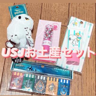 USJ お土産セット🌍(キャラクターグッズ)