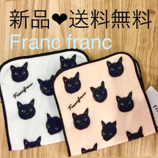 Francfranc - 1,000円分【Francfranc】ハーフサイズタオルハンカチ2枚 猫柄